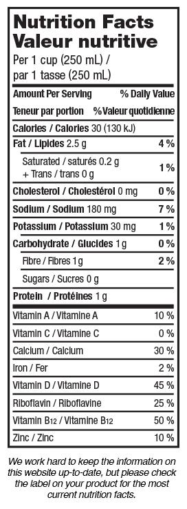 Unsweetened Vanilla Almondmilk - Shelf Stable